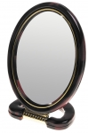 Зеркало среднее 499784 (989)